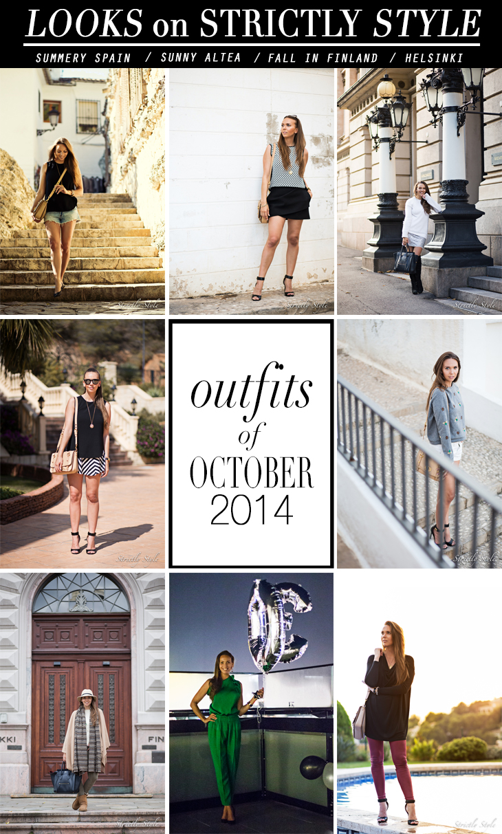 october lookbook