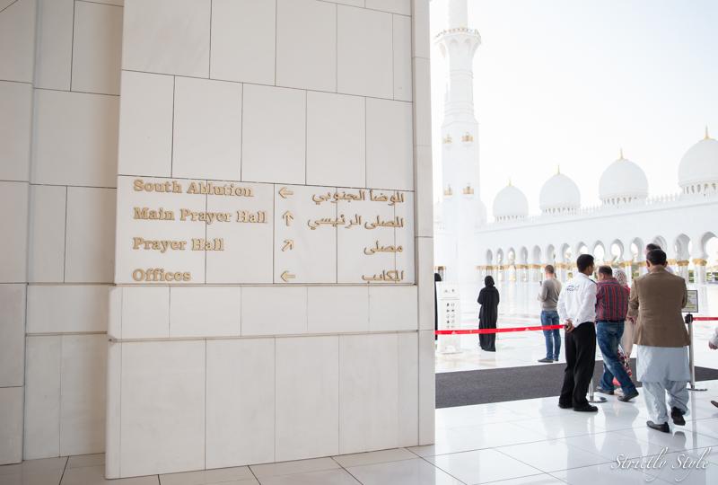 sheikh zayed mosque-6297